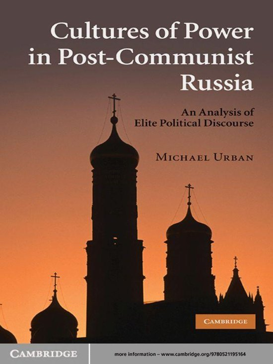 post communist russia essays Essay on russian organized crime russian organized crime, a complex post-socialist russian organized crime is considered to be a post-communism.