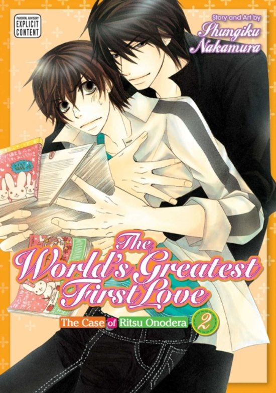 bol.com : The Worldu0026#39;s Greatest First Love, Shungiku Nakamura ...