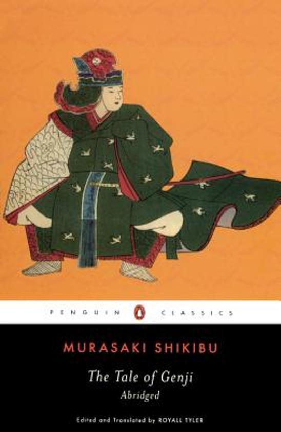 the tale of genji essay