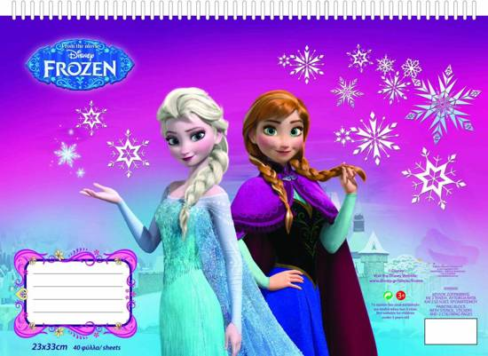Jungle Slaapkamer Knutselen : Disney Frozen Coloring Book With ...