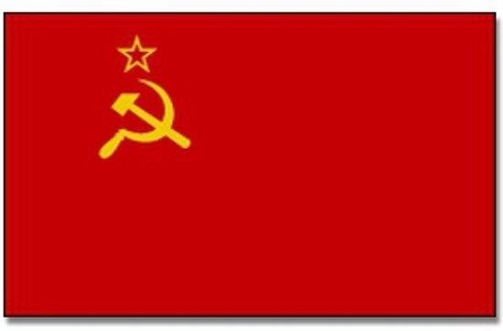 Vlag Sovjet Unie 90 x 150 cm in Lavoir