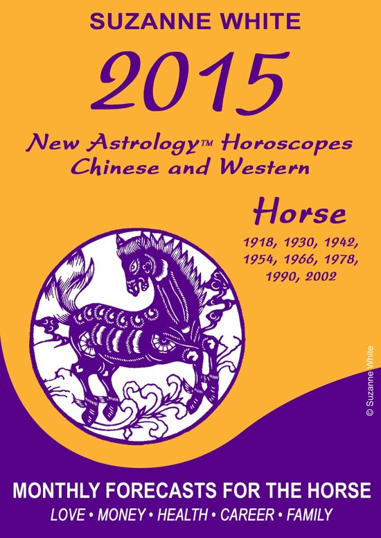 The new astrology suzanne white