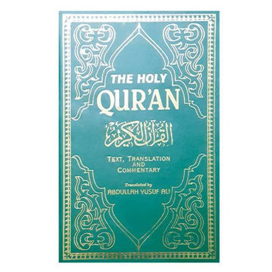 essay on quran in english Free essay: quran essay upon my reading of the quran, i found that many themes of this text are wrapped up in parables being the christian man that i am, i.