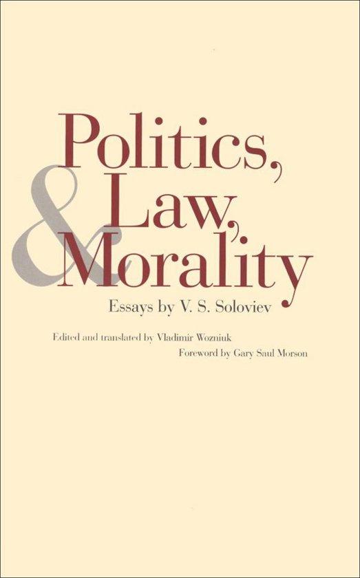 hypocritical law essay