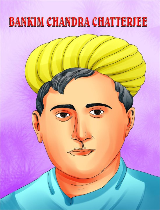 bankim chandra Bankim chandra chatterjee in hindi language with all life information about bankim chandra chatterjee with details history, बंकिमचंद्र चटर्जी का जीवन परिचय.