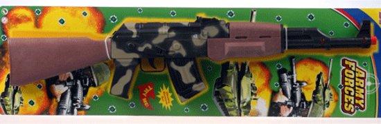 Speelgoed geweer AK-47 in Westdijk