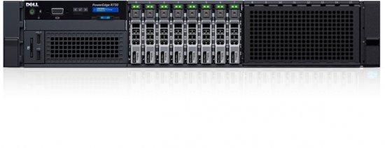 DELL PowerEdge R730 2.4GHz E5-2620V3 Rack (2U)