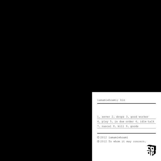 Kin (LP+Dvd)