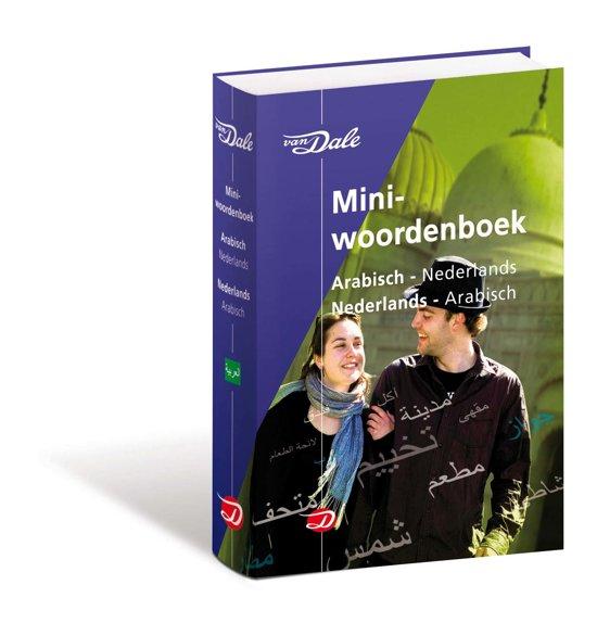 Van dale miniwoordenboek van dale for Van nederlands naar arabisch