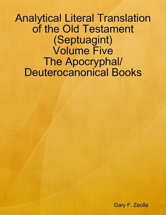 a literary analysis of the old testament New testament scholarship the which he takes together to produce a new version that contains material from the old the literary analysis of the new testament.