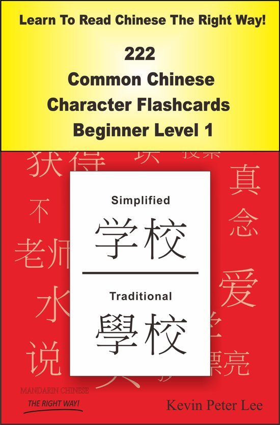 how to learn to read chinese quickly