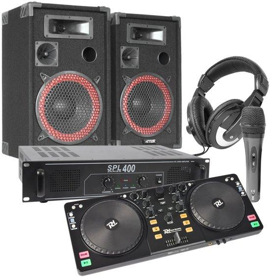 bolcom power dynamics pdc10 dj controller set 400