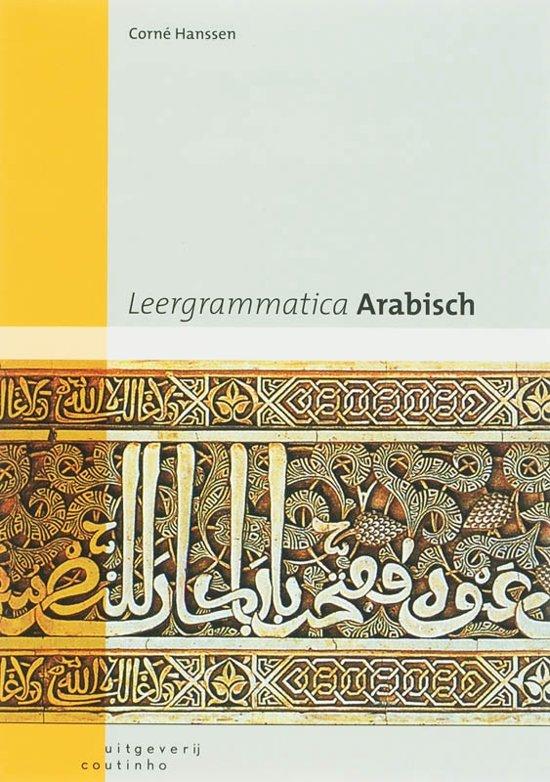 Leergrammatica arabisch c a e m hanssen for Van nederlands naar arabisch