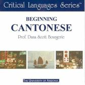 Beginning Cantonese