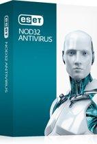 ESET NOD32 Antivirus 8 - 1 Gebruiker/ 1 jaar/ DVD