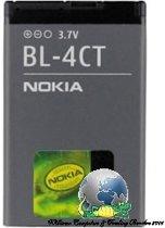Nokia Accu BL-4CT - Origineel