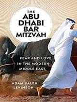 The Abu Dhabi Bar Mitzvah