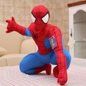 Spiderman beanie ballz pluche knuffel rond 20cm