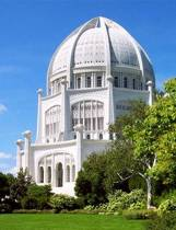 Rituals in Babism and Baha'ism