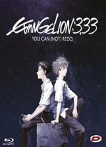 Evangelion 3:33 You Can (Not) Redo