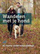 ANWB wandelgids - Wandelen met je hond