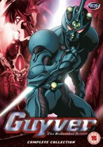 Guyver: Bioboosted  Armour Boxset