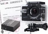 SJCAM™ SJ4000 WiFi in Black met extra accu, Sportcamera - Actioncam - Dashcam