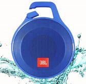 JBL Clip+ - Draagbare bluetooth- speaker - Splash Proof - Blauw