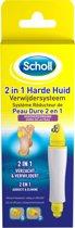 Scholl Harde Huid / Eelt Verwijdersysteem - Eeltverwijderaar