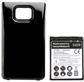qMust Extended Battery Pack Samsung i9100 Galaxy S2 3300mAh (black)