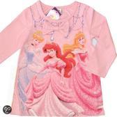 Disney Princess Meisjes T-shirt