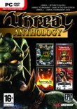 Unreal Anthology  (DVD-Rom)