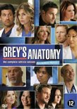 Grey's Anatomy - Seizoen 8
