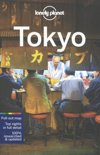 Lonely Planet Tokyo dr 10