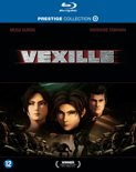 Vexille (Blu-ray)