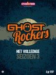 Ghost Rockers - Het Volledige Derde Seizoen