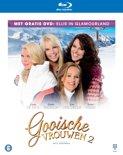 Gooische Vrouwen 2 / Ellis in Glamourland (Blu-ray)