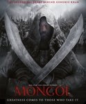 Mongol (Limited Metal Edition)