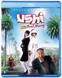 Ushi Must Marry (Blu-ray)