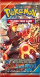 Pokemon booster XY5 Primal Clash