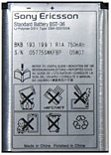 Sony Standard Battery BST-36