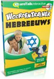 Eurotalk Learn Hebrew