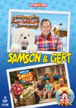 Samson & Gert - 'Volume 1