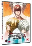 Death Note: Relight  Volume 2