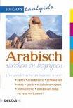 Hugo's taalgids 14. Arabisch spreken en begrijpen