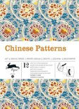 Chinese patterns Vol. 35