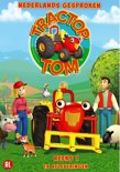 Tractor Tom 1
