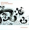 The Art of the Shakuhachi, Vol. 2