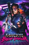 Far Cry 3, Blood Dragon  (DVD-Rom)