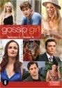 Gossip Girl - Seizoen 4